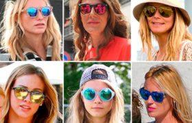 Tendencia: Gafas de sol 2014