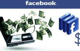 Transferencias de dinero en Facebook